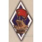 Ромб ДВИМУ (Дальневосточное инженерное мореходное училище)
