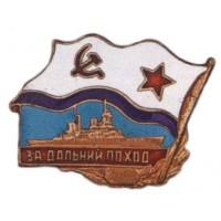 Знаки и жетоны Красной Армии и вооруженных сил СССР