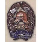 Нагрудный знак в честь 40-летия городской пожарной команды. 1928 г.