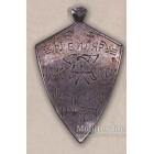 Памятный жетон «Юбиляру». Профессиональная пожарной команды. 1931 г.