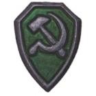 Знаки органов охраны общественного порядка (РКМ, НКВД, МВД)