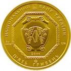 Монеты «Архистратиг Михаил» номиналом 5 грн