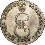 Таврические монеты Екатерины II