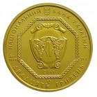 Монеты «Архистратиг Михаил» номиналом 20 грн