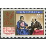 Марки Монголии «Монгол Шуудан»