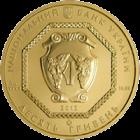 Монеты «Архистратиг Михаил» номиналом 10 грн