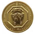 Монеты «Архистратиг Михаил» номиналом 2 грн