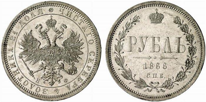 Скупка монет в одессе редкие однорублевые монеты