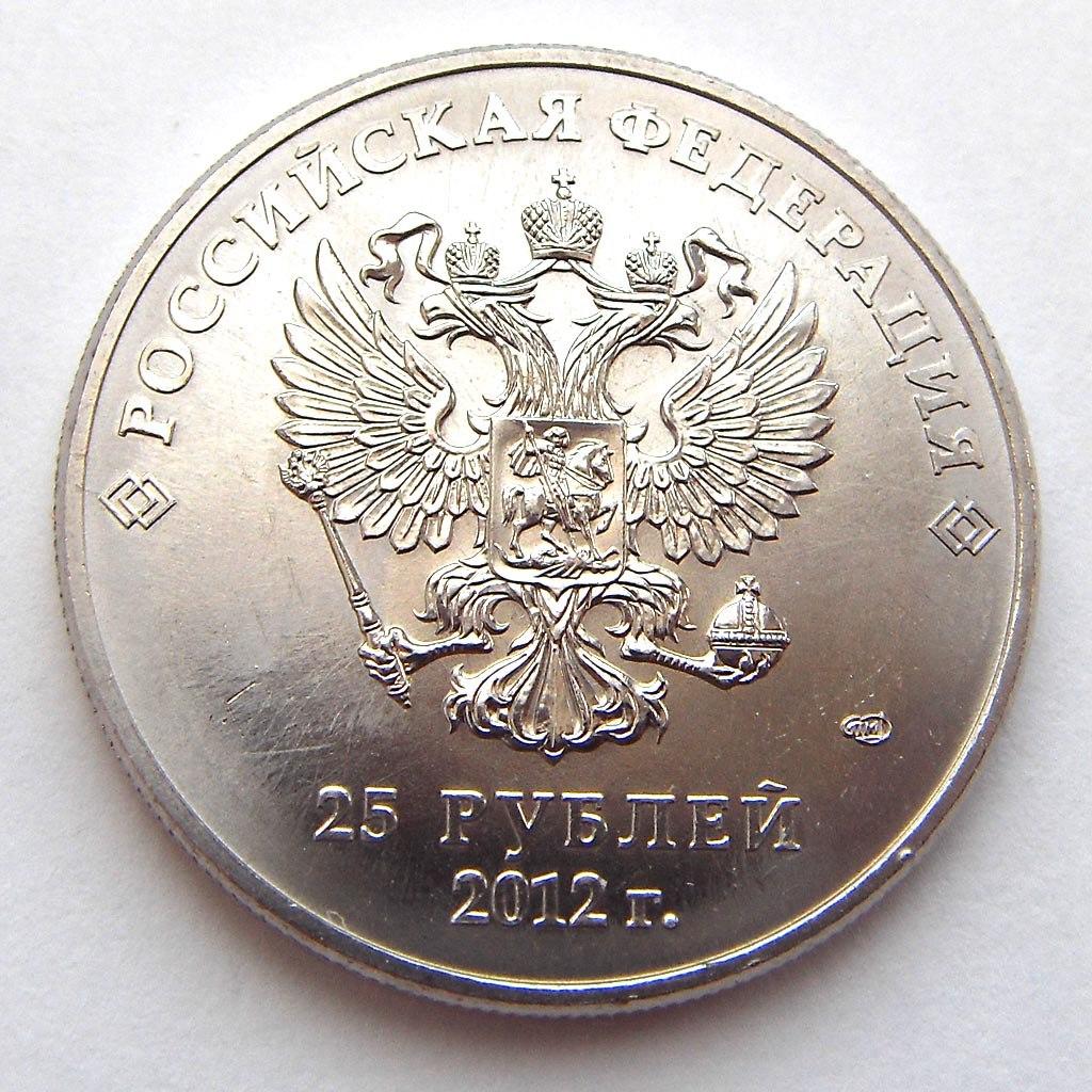 Монеты Российской Федерации