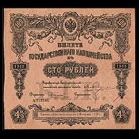 Продажа Предметов коллекционирования