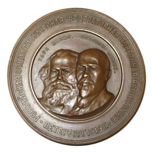 Памятные настольные медали СССР 1919-1991 года