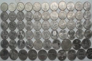 Какие бывают юбилейные монеты СССР