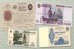 Самые дорогие банкноты СССР