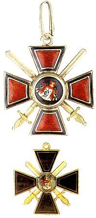 "Крест"""